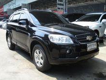 2008 Chevrolet Captiva (ปี 07-12) LS 2.0 AT SUV