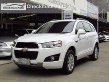 2013 Chevrolet Captiva (ปี 11-16) LSX 2.0 AT SUV