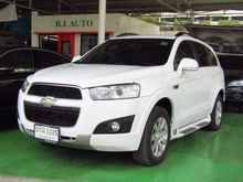 2014 Chevrolet Captiva (ปี 11-16) LSX 2.4 AT SUV