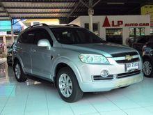 2011 Chevrolet Captiva (ปี 07-12) LSX 2.0 AT SUV