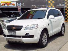 2012 Chevrolet Captiva (ปี 07-12) LSX 2.0 AT SUV