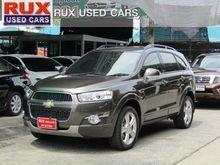 2013 Chevrolet Captiva (ปี 11-16) LSX 2.4 AT SUV