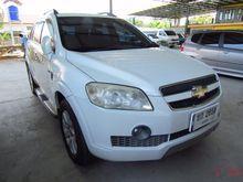 2009 Chevrolet Captiva (ปี 07-12) LSX 2.0 AT SUV