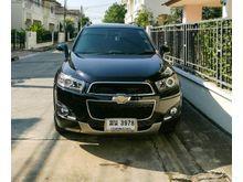 2012 Chevrolet Captiva (ปี 07-12) LSX 2.4 AT SUV