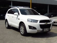 2012 Chevrolet Captiva (ปี 11-16) LSX 2.4 AT Wagon