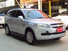 2008 Chevrolet Captiva (ปี 07-12) LT 2.0 AT SUV