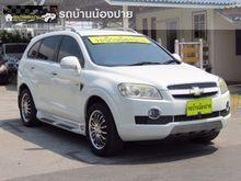 2009 Chevrolet Captiva (ปี 07-12) LT 2.4 AT SUV