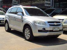 2008 Chevrolet Captiva (ปี 07-12) LT 2.4 AT SUV