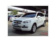 2012 Chevrolet Captiva (ปี 07-12) LTZ 2.0 AT SUV
