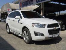 2012 Chevrolet Captiva (ปี 07-12) LTZ 2.4 AT SUV