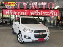 2013 Chevrolet Captiva (ปี 11-16) LTZ 2.0 AT SUV