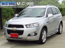 2014 Chevrolet Captiva (ปี 11-16) LTZ 2.0 AT SUV
