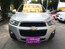 2012 Chevrolet Captiva (ปี 11-16) LS 2.4 AT Wagon