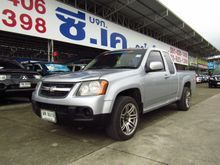 2009 Chevrolet Colorado Extended Cab (ปี 08-11) LS 2.5 MT Pickup