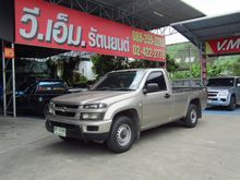 2005 Chevrolet Colorado Single Cab (ปี 04-07) LS 2.5 MT Pickup