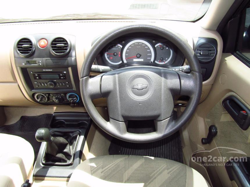 2007 Chevrolet Colorado LS Pickup