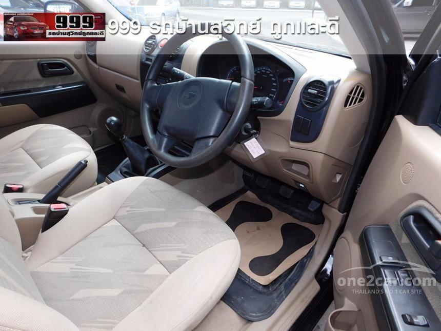 2009 Chevrolet Colorado LS Pickup