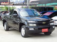 2006 Chevrolet Colorado Extended Cab (ปี 04-07) LS 2.5 MT Pickup
