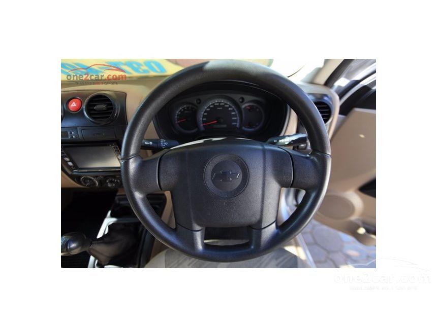 2010 Chevrolet Colorado LS Pickup