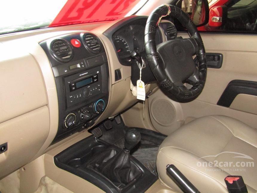 2006 Chevrolet Colorado LS Pickup