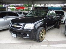 2010 Chevrolet Colorado Extended Cab (ปี 08-11) LS 2.5 MT Pickup