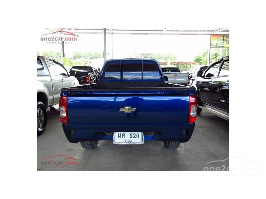 2007 Chevrolet Colorado LS Pickup