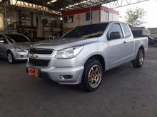 2012 Chevrolet Colorado Flex Cab (ปี 11-16) LS 2.5 MT Pickup