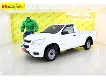 2013 Chevrolet Colorado Single Cab (ปี 11-16) LS 2.5 MT Pickup