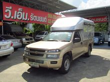 2006 Chevrolet Colorado Single Cab (ปี 04-07) LS 2.5 MT Pickup