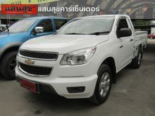 2014 Chevrolet Colorado Single Cab (ปี 11-16) LS 2.5 MT Pickup