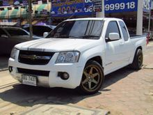 2011 Chevrolet Colorado Extended Cab (ปี 08-11) LS 2.5 MT Pickup