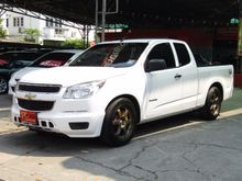 2013 Chevrolet Colorado Flex Cab (ปี 11-16) LS 2.5 MT Pickup