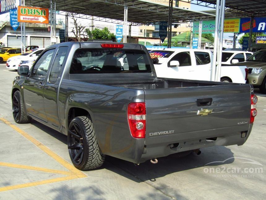 2008 Chevrolet Colorado LS Pickup