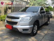 2012 Chevrolet Colorado Single Cab (ปี 11-16) LS 2.5 MT Pickup