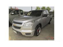2015 Chevrolet Colorado Flex Cab (ปี 11-16) LS1 2.5 MT Pickup
