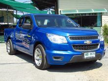 2012 Chevrolet Colorado Flex Cab (ปี 11-16) LS1 2.5 MT Pickup