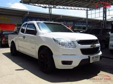 2013 Chevrolet Colorado Flex Cab (ปี 11-16) LS1 2.5 MT Pickup