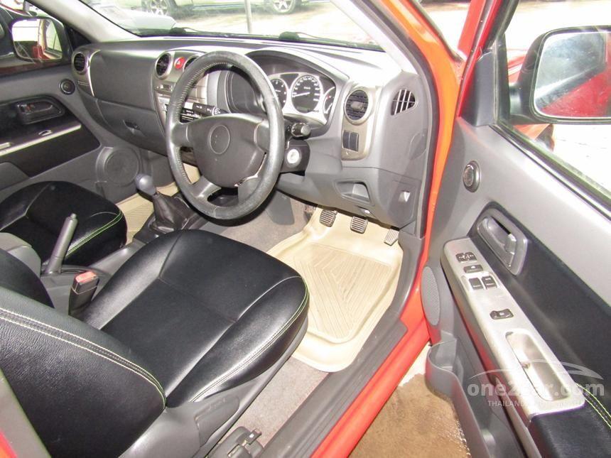2006 Chevrolet Colorado LS1 Pickup