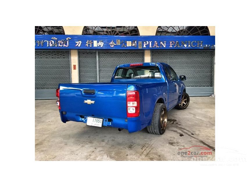 2013 Chevrolet Colorado LS1 Pickup