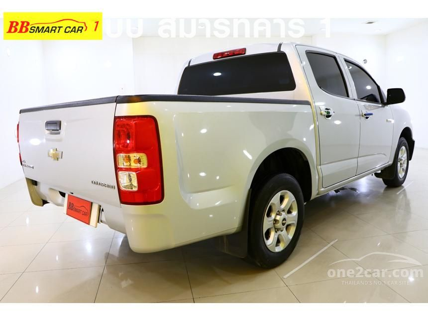 2015 Chevrolet Colorado LS1 Pickup