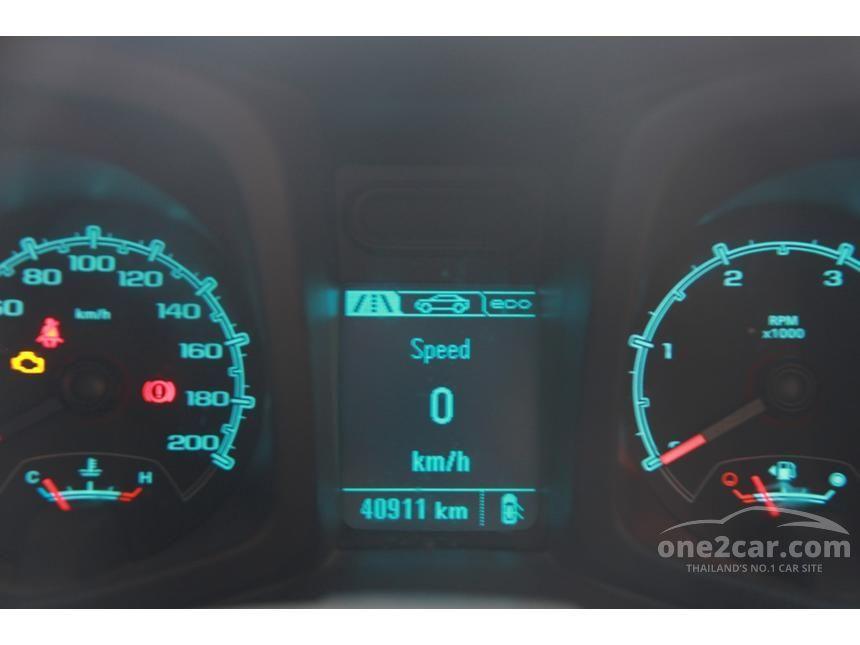 2015 Chevrolet Colorado LS1 Pickup