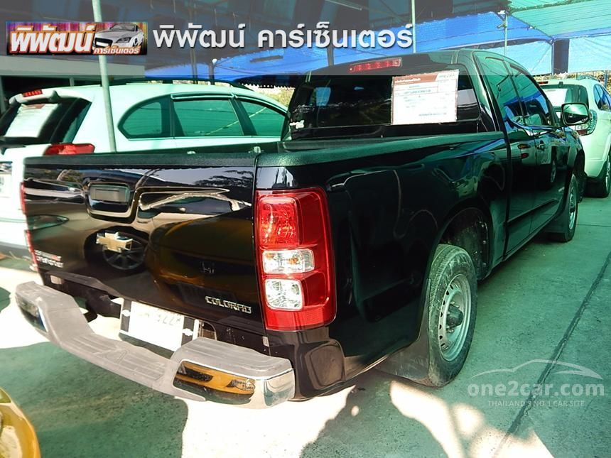 2012 Chevrolet Colorado LS1 Pickup