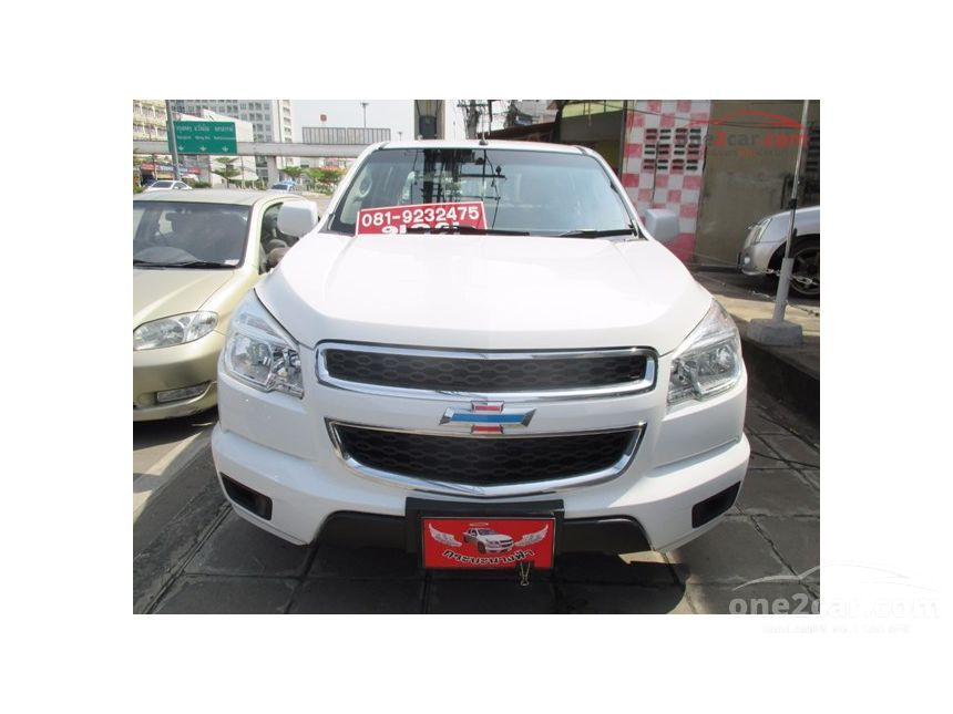2014 Chevrolet Colorado LS1 Pickup