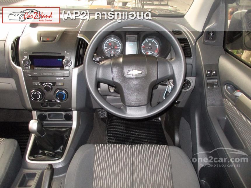 2015 Chevrolet Colorado LT Pickup