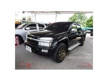 2007 Chevrolet Colorado Crew Cab (ปี 04-07) LT 2.5 MT Pickup