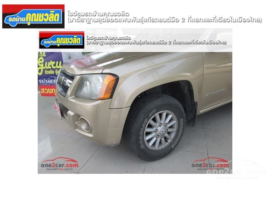 2009 Chevrolet Colorado LT Pickup