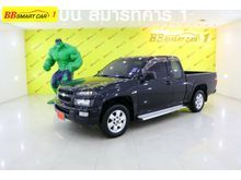 2005 Chevrolet Colorado Extended Cab (ปี 04-07) LT 3.0 MT Pickup