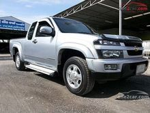 2006 Chevrolet Colorado Extended Cab (ปี 04-07) LT 2.5 MT Pickup