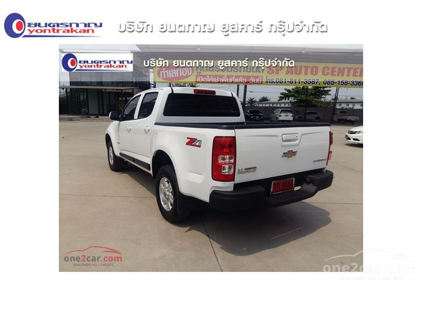 2014 Chevrolet Colorado LT Z71 Pickup