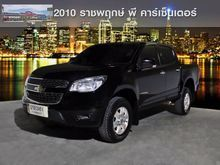 2014 Chevrolet Colorado Crew Cab (ปี 11-16) LT Z71 2.5 MT Pickup